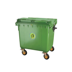 1100L Large Size Movable Outdoor Plastic Garbage Container