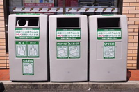 Waste Classification in Japan
