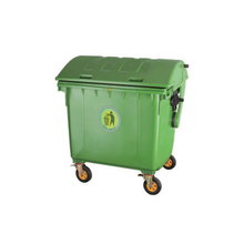PG-1200A Big Size Movable Outdoor Plastic Garbage Container