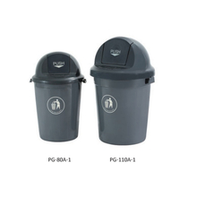 PG-80A-1/PG-110A-1 Dome Lid Garbage Bin in Dark Grey Color